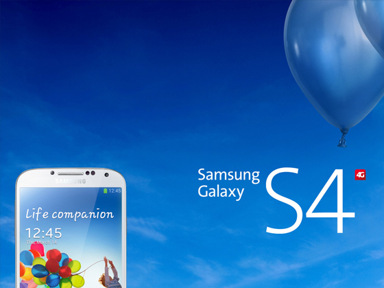 Samsung Galaxy campaigns